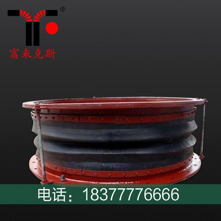 xiang胶软lian接、xiang胶法兰、可曲nao高压xiang胶接头