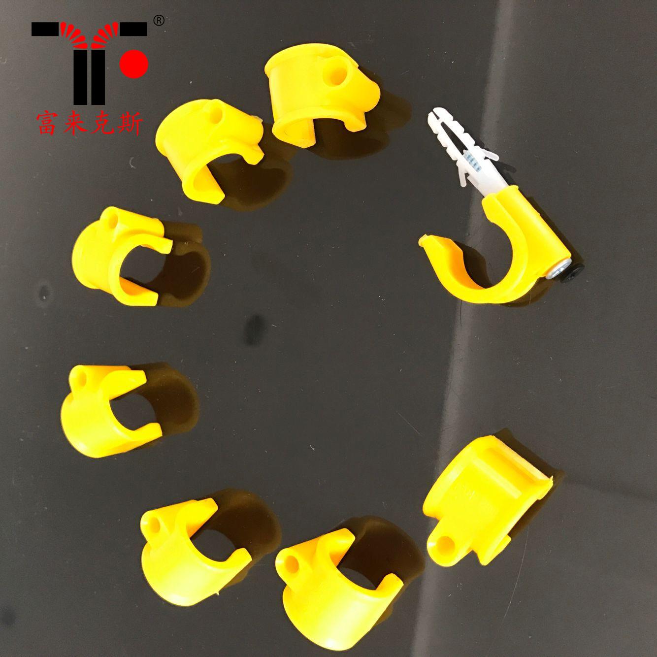 尼龙塑料管卡 塑料卡子 燃气专用管夹 guding卡子