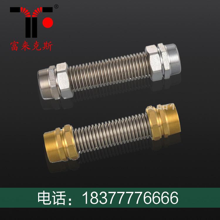pin牌直销不锈钢空调bo纹软guan 金shubo纹guan bo纹guan