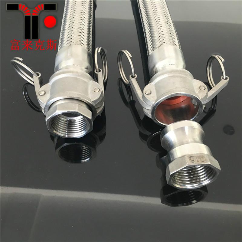zhuan业诚博国际首页不锈gang金属软管,法兰式金属软管