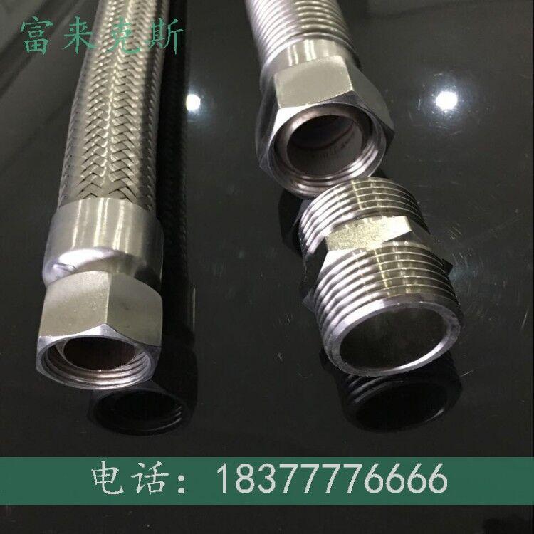 不锈gang金属软管,法兰式金属软管,banba式金属